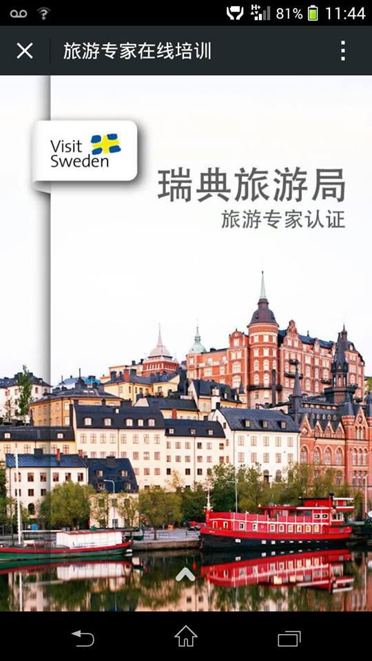 Visit Sweden 1