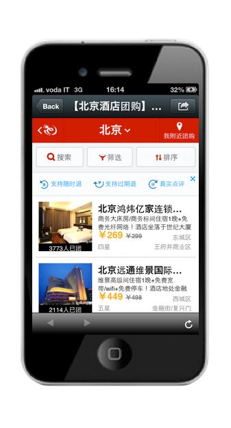 WeChat-Elong