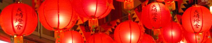 lampions chinois rue